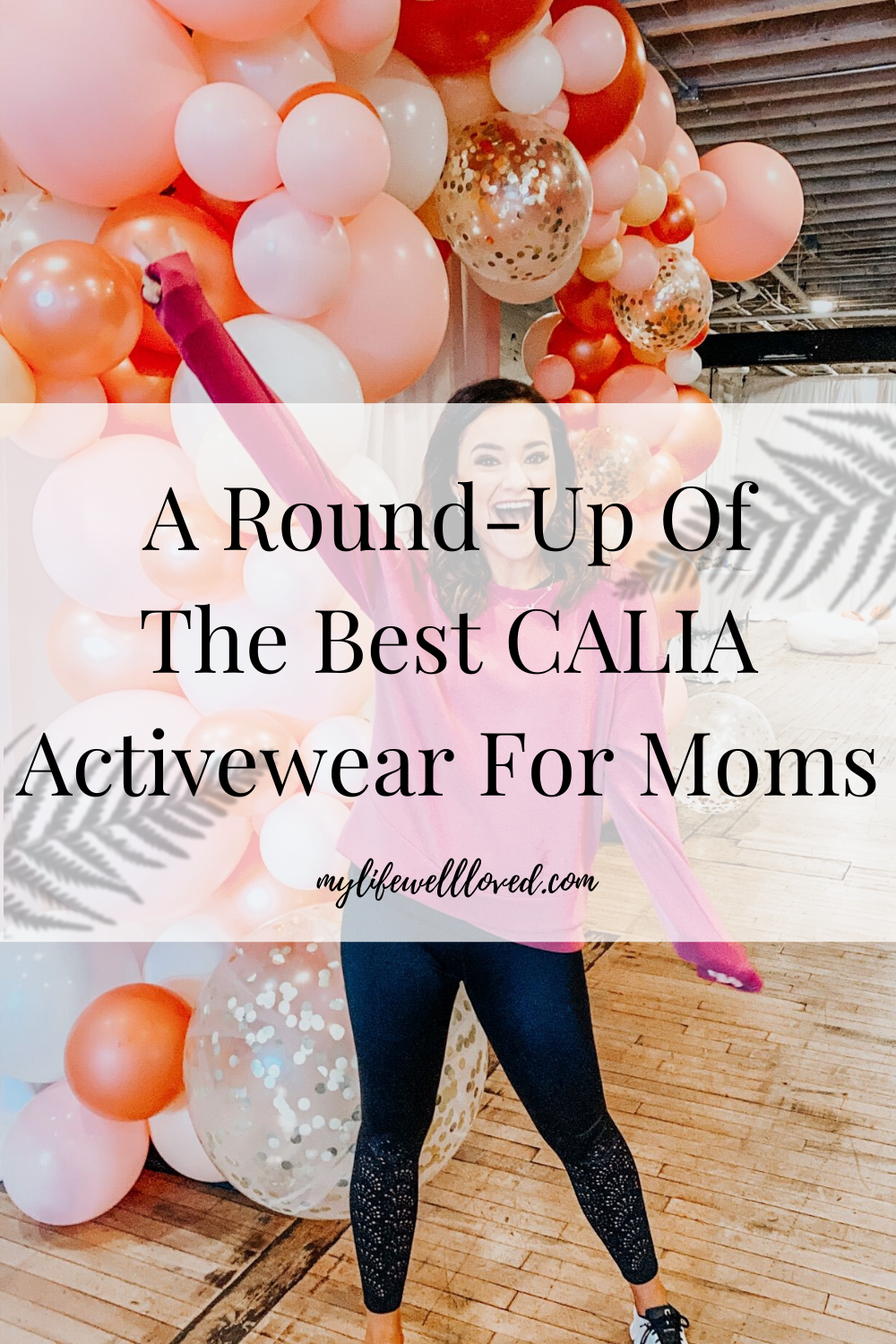 CALIA By Carrie Underwood Favorites by Alabama LIfe + Style Blogger, Heather Brown // My Life Well Loved